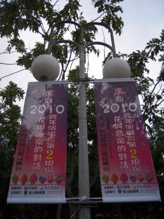 台北花卉展12