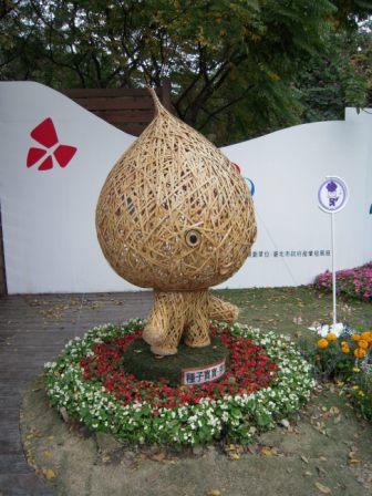 台北花卉展23