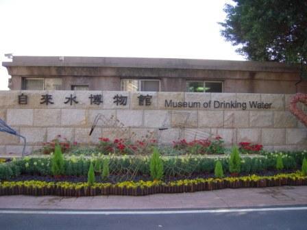 台北花卉展 (自来水博物館編)3