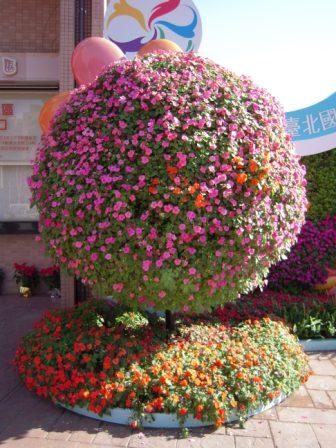 台北花卉展 (自来水博物館編)13