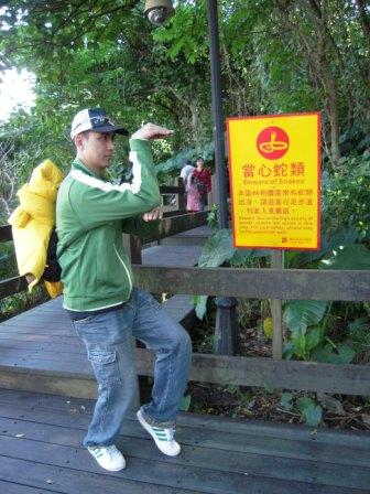台北花卉展 (自来水博物館編)34