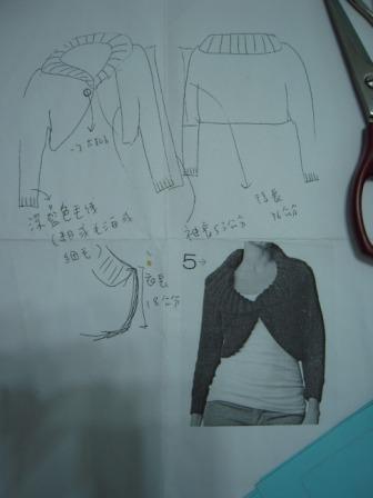 編み物22
