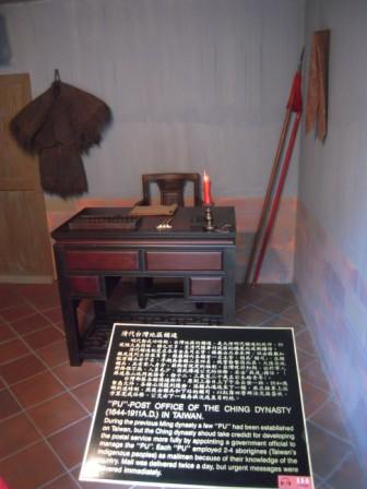 郵政博物館23