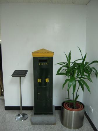 郵政博物館21