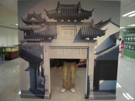 郵政博物館27