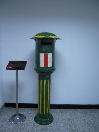 郵政博物館28