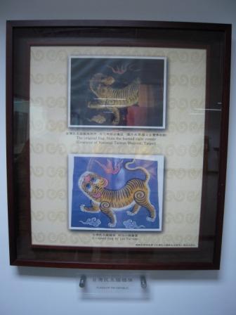 郵政博物館31