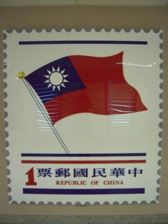 郵政博物館48