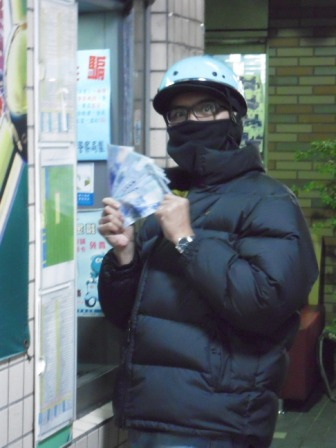 春節━強盗6