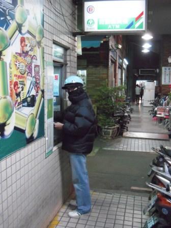 春節━強盗4