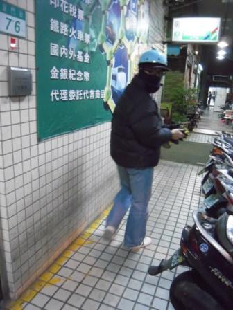 春節━強盗2