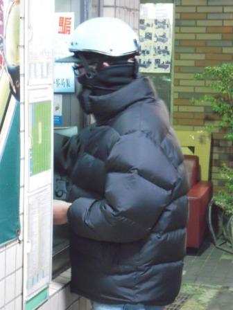 春節━強盗5