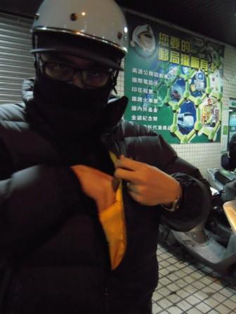 春節━強盗9
