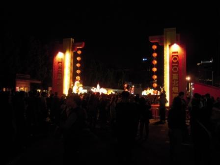 台北燈節4