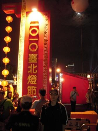 台北燈節5