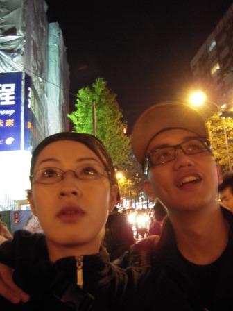 台北燈節3