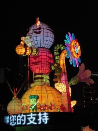 台北燈節27