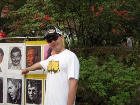 2010 陽明山花季60