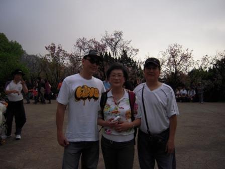 2010 陽明山花季62