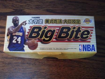 Big Bite4