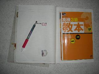 SSCN0186.jpg