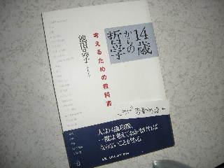 SSCN0192.jpg
