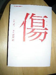 SSCN0196.jpg