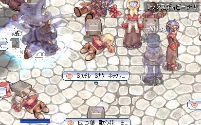 screenverdandi002_20100220082240.jpg