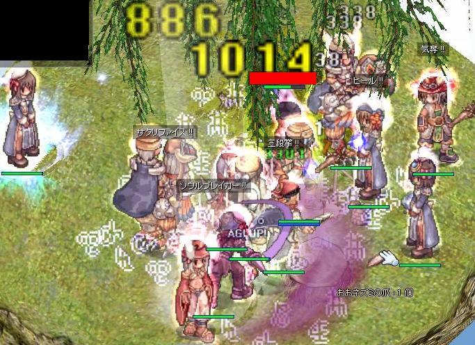 screenverdandi012_20100220214517.jpg