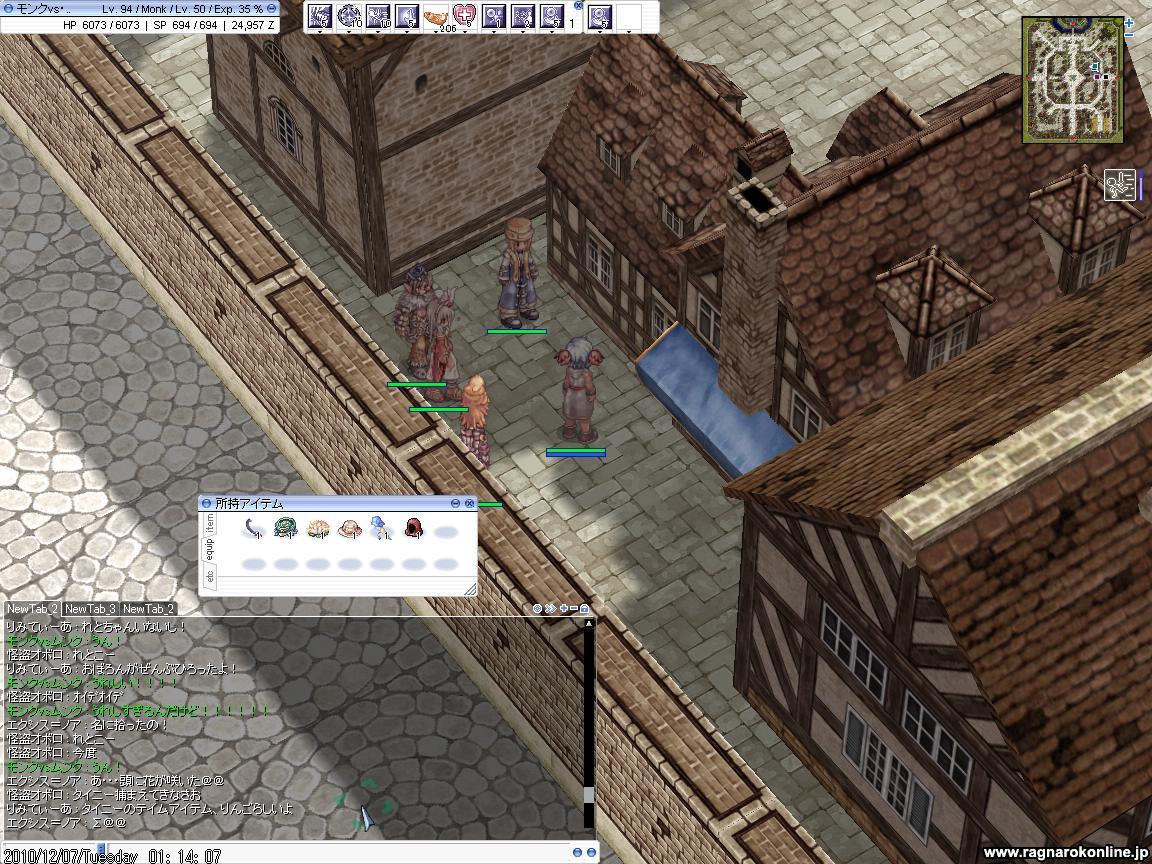 screenverdandi016_20110220075000.jpg