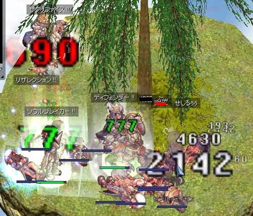 screenverdandi019_20100220214545.jpg