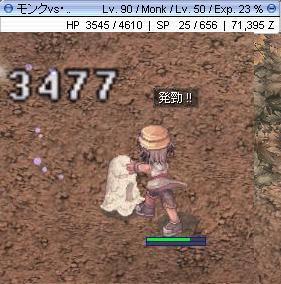 screenverdandi041_20100707113946.jpg
