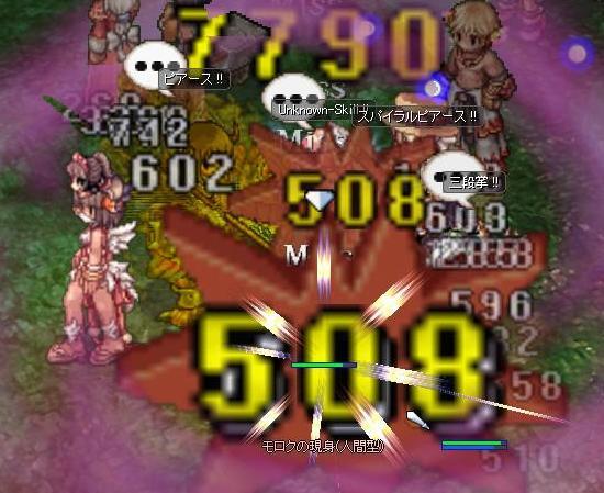 screenverdandi047_20110228102338.jpg