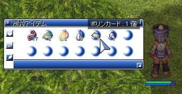 screenverdandi062.jpg