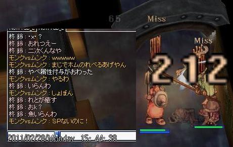 screenverdandi062_20110302113537.jpg