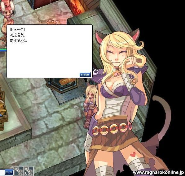 screenverdandi064.jpg