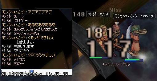 screenverdandi064_20110302113615.jpg