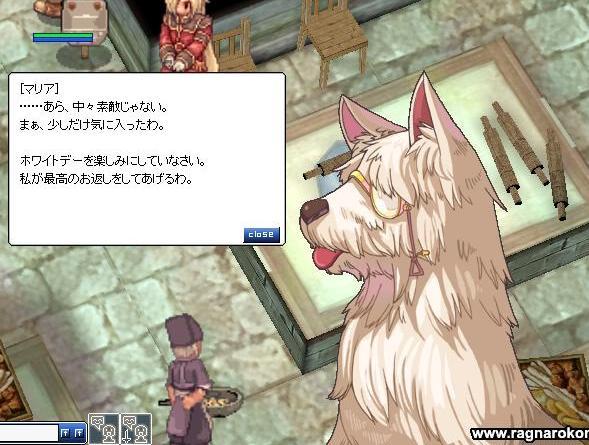 screenverdandi066.jpg
