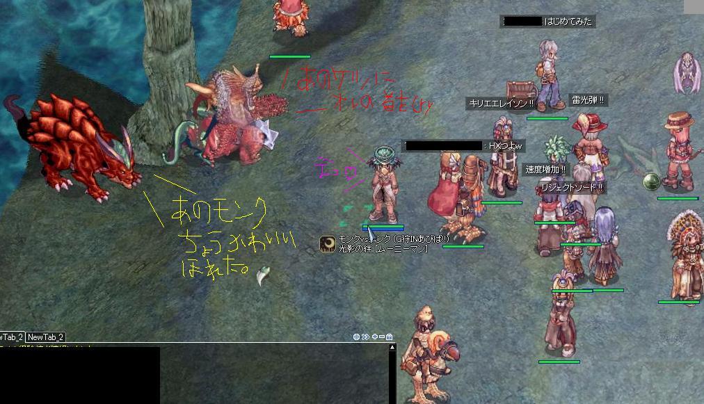 screenverdandi074.jpg