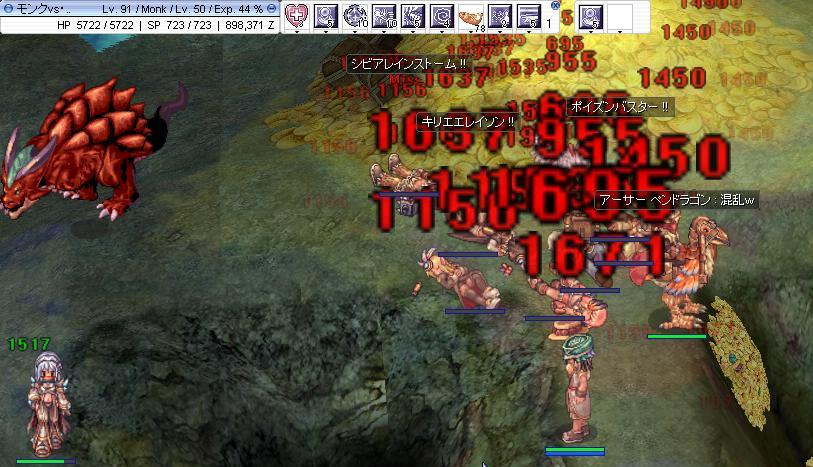 screenverdandi075_20100720122415.jpg