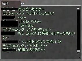 screenverdandi082.jpg