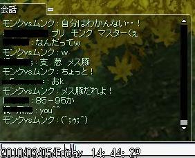 screenverdandi083.jpg