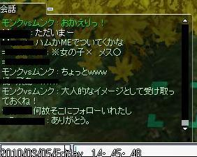 screenverdandi084.jpg