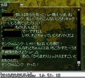 screenverdandi086.jpg