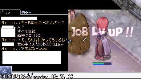 screenverdandi103.jpg