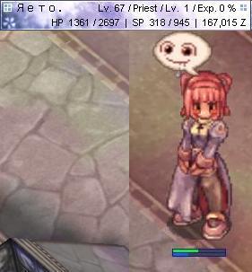 screenverdandi104.jpg