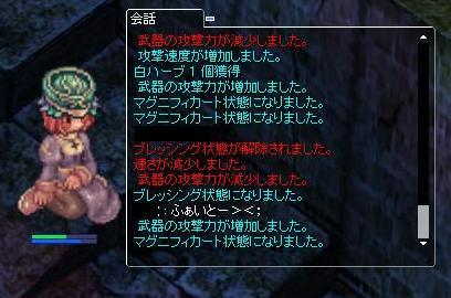 screenverdandi106.jpg