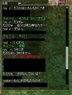 screenverdandi109.jpg