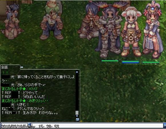 screenverdandi114.jpg