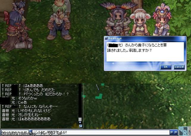 screenverdandi115.jpg